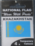 Kazakhstan Country Flag Tattoos.